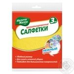 Melochi Zhizni Cleaning Napkin 3pc