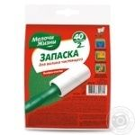 Dribnytsi zhyttya Spare part for cleaning roller 40 sheets 2pcs - buy, prices for Furshet - image 1