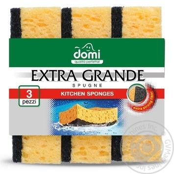 Губки кухонные Domi сверхбольшие 3шт - купить, цены на Novus - фото 1