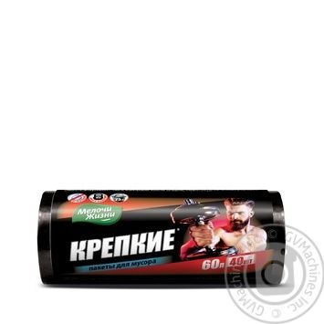 Melochi Zhyzni Garbage Bags 60l 40pcs - buy, prices for Novus - image 1