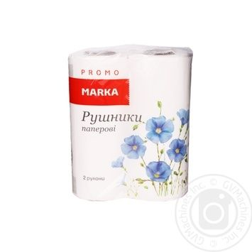 Towel Marka promo paper 2pcs - buy, prices for Novus - image 1