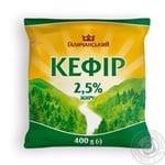 Galychyna Kefir 2.5%