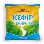 Galychyna Low-fat Kefir