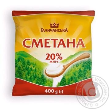 Скидка на Сметана ГаличанськA 20% 400г