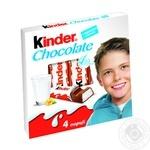 Киндер Шоколад Т4*50г