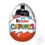 Яйце шоколадне Kinder Сюрприз, серія в асортименті