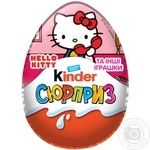 Яйце шоколадне Kinder Сюрприз Barbie T36 1шт