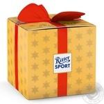 Ritter sport Christmas gift candy 83g