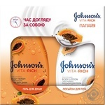 Набір Гель для душу JOHNSON'S Body Care Vita Rich Пом'якшуючий з екстрактом папайї + Лосьйон JOHNSON'S Body Care Vita Rich Пом'якшуючий з екстрактом папайї