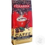 Кава Ferarra Caffe 100% Arabica мелена 200г
