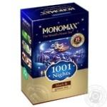 Чай черный и зеленый Мономах 1001 ночь с ароматом винограда 90г