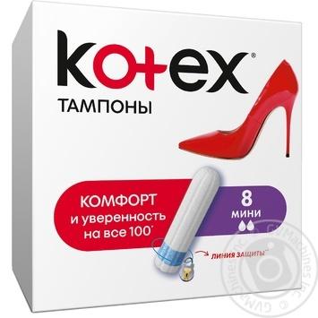 Kotex Tampons Mini 8pcs
