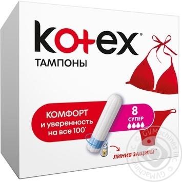 Kotex Ultra Sorb Super For Women Tampons