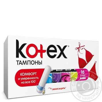 Тампоны Kotex Ultra Sorb super дополнительная защита от протекания 4 капельки 16шт