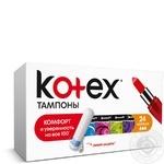 Тампоны Kotex Нормал 24шт - купить, цены на Novus - фото 1
