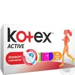 Tampons Kotex Active 16pcs