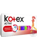 Kotex Active Super Tampons 16pcs