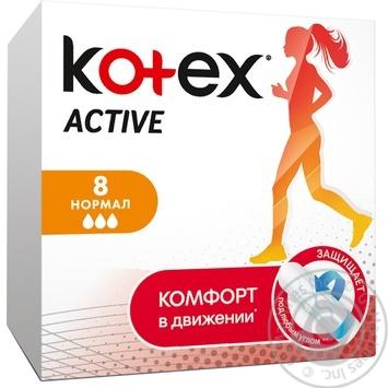 Тампоны Kotex Active Нормал 3 капельки 8шт