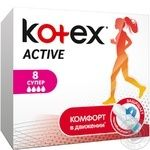Тампоны Kotex Active 4 капли 8шт