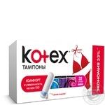 Kotex classic Tampons 32pcs