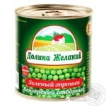 Dolina Zhelaniy Selection Green Peas 212ml