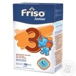 Mix milk Friso milky dry for children 1-3 year 2pcs 700g