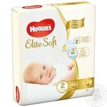 Huggies Elite Soft 2 Baby Diapers