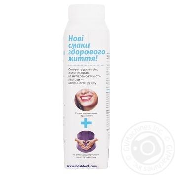 Na zdorovya lactose free without sugar yogurt 1,5% 290g - buy, prices for Novus - image 3