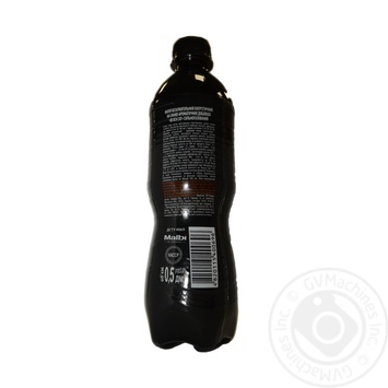 Black Cat Energy Drink Strongly Carbonated 0.5l - buy, prices for Auchan - image 3