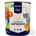 METRO Chef In Syrup Apricot 820g