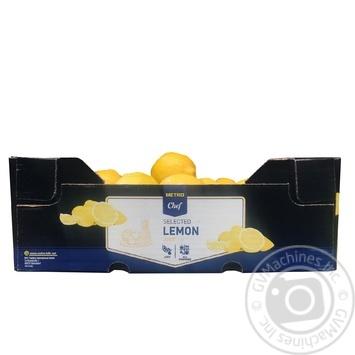 Лимон Metro Chef кг