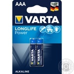 Батарейка VARTA High Energy Longlife Power Alkaline AAA BLI 2шт