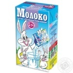Zarechye Ultrapasteurized Milk 2.5% 1000г
