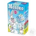 Молоко Заречье ультрапастеризоване 0,5% 1кг