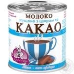 Молоко сгущенное Заречье с сахаром и какао 7,5% 370г
