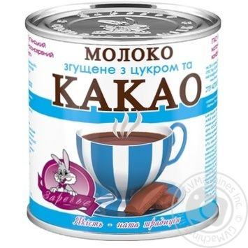 Молоко згущене Заречье з цукром і какао 7.5% 370г