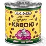 Zarechye with coffee condensed milk 7% 370g