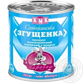 Продукт молоковмісний Заречье Слобожанська Згущенка згущений з цукром 8.5% 370г - купити, ціни на Novus - фото 1