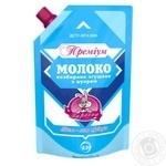 Condensed milk Zarechye Premium with sugar 8.5% 270g doypack