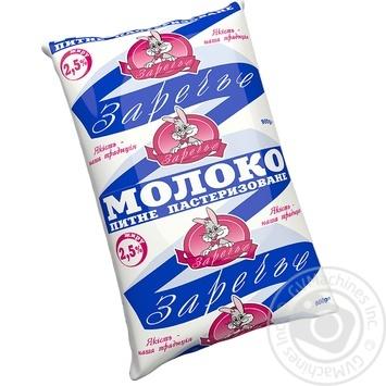 Молоко Заречье питьевое пастеризованное 2,5% 900г