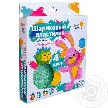 Набір для ліплення Genio Kids Пластилін кульковий 4кольори - купити, ціни на CітіМаркет - фото 1