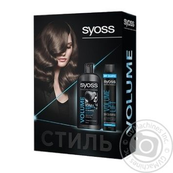 Set Syoss - buy, prices for Novus - image 1