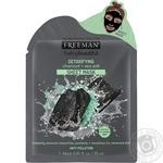 Маска для лица Freeman Feeling Beautiful Уголь и морская соль 25мл