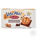 Печенье Balocco Vita Mia! с шоколадными каплями без сахара 290г