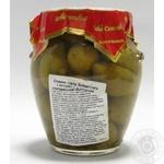 Оливки сорту Schiacciata з кісточкою в розсолі консервовані Bella Contadina 314мл