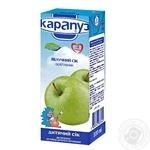 Сік Карапуз яблучний натуральний неосвітлений з 4 місяців 200мл