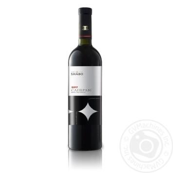 Wine saperavi Shabo Private import red dry 13% 750ml glass bottle Ukraine