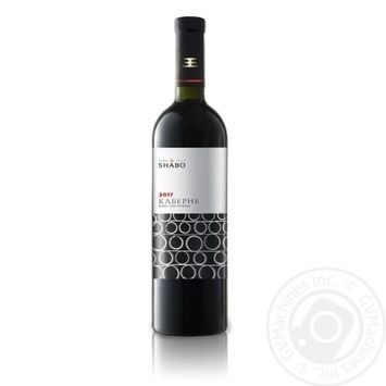 Wine cabernet Shabo Private import red dry 13% 750ml glass bottle Ukraine