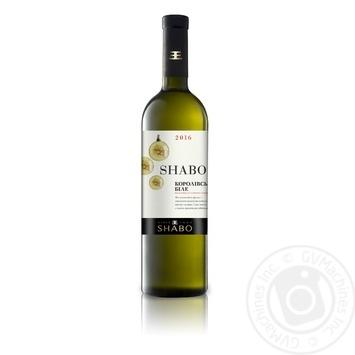 Shabo Korolivske white semi-sweet wine 12% 0,75l