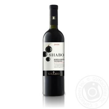 Вино Shabo Королевское красное полусладкое 9-12% 0,75л